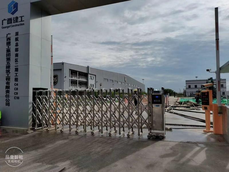 广西建工第五建筑工程