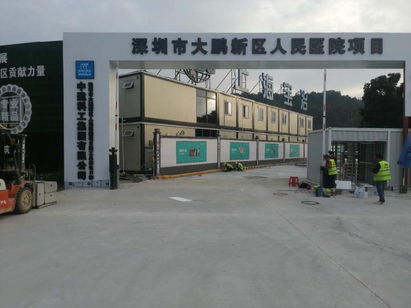 深圳市大鹏新区人民医院项目