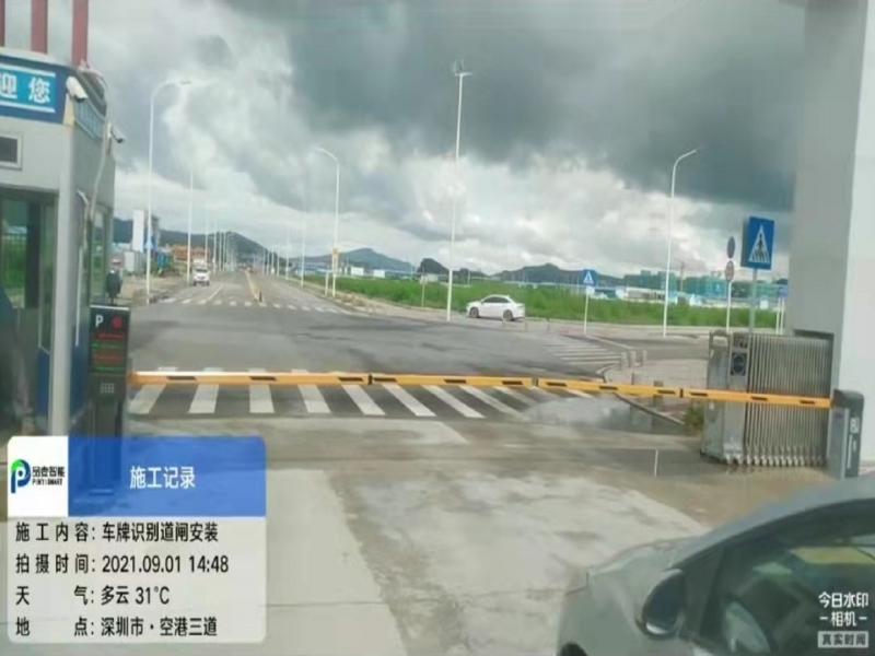深圳机场三跑道扩建工程