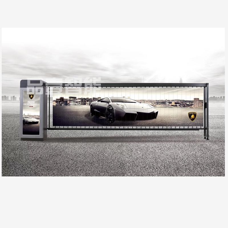 PY-809智能广告型道闸