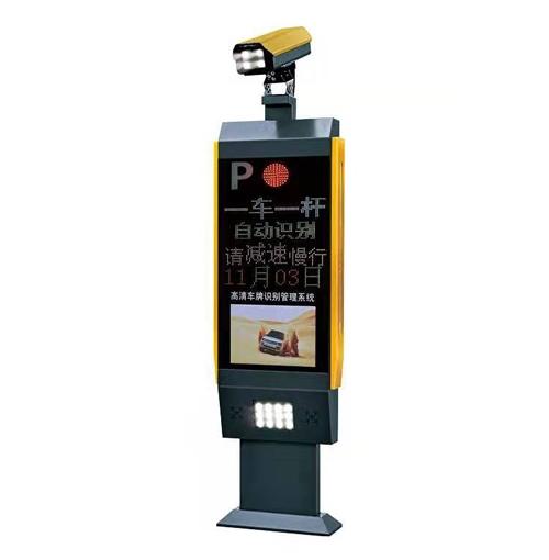 广告式车牌识别系统
