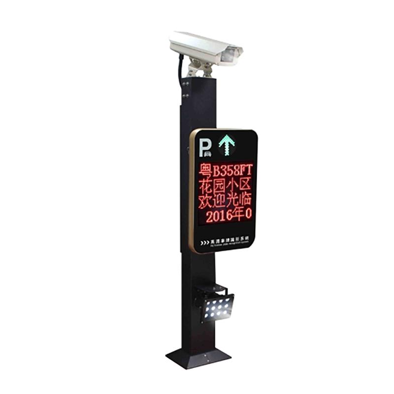 PY-802车牌识别一体机